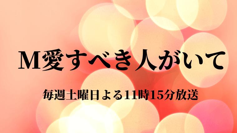 浜崎あゆみ ボイストレーナー